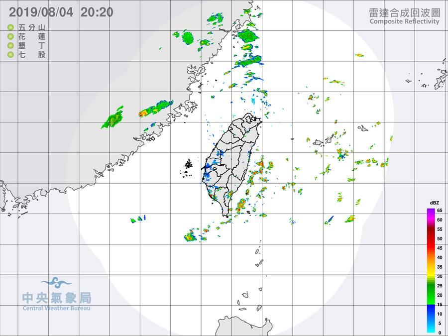 氣象局發布最新雷達合成回波圖。(擷自氣象局)