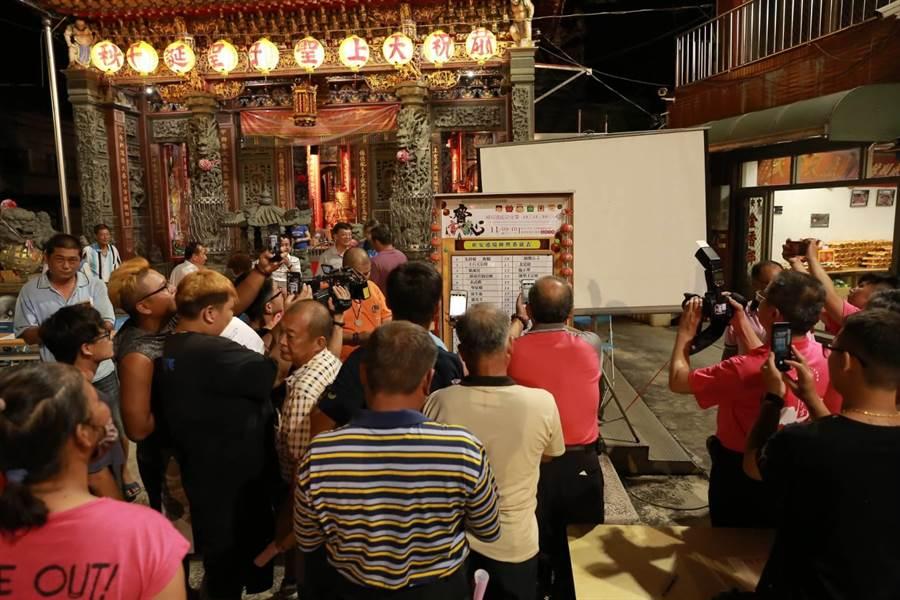 今年是恒安宮重建安座20周年,3日晚間廟方特別在廟口安排公開抽11月9、10日的遶境「轎番」籤號及活動協調會議。(恒安宮提供)