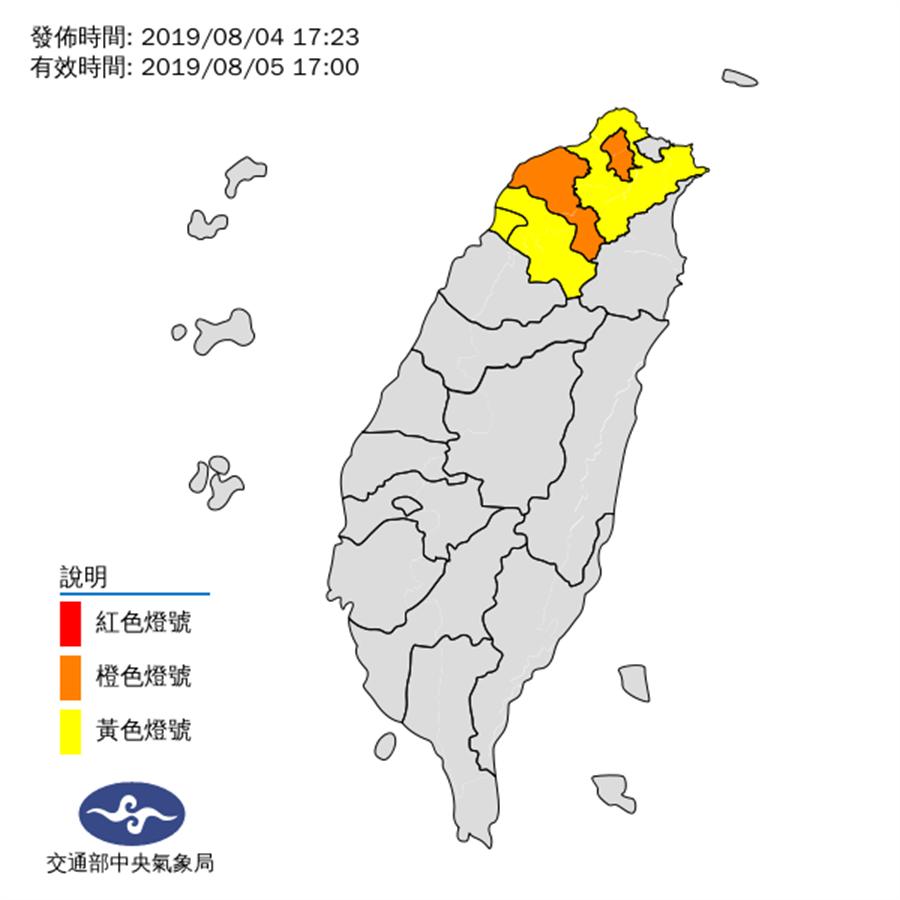 周一天氣晴朗炎熱,氣象局發布高溫資訊。(擷自氣象局)