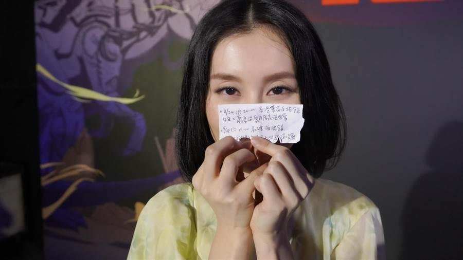 五月天阿信在台上拿小紙條幫白安宣傳演唱會,白安在後台開心跟紙條合照。(相信音樂提供)