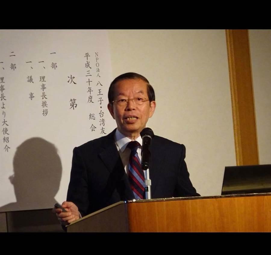 駐日大使謝長廷。(圖/取自臉書)