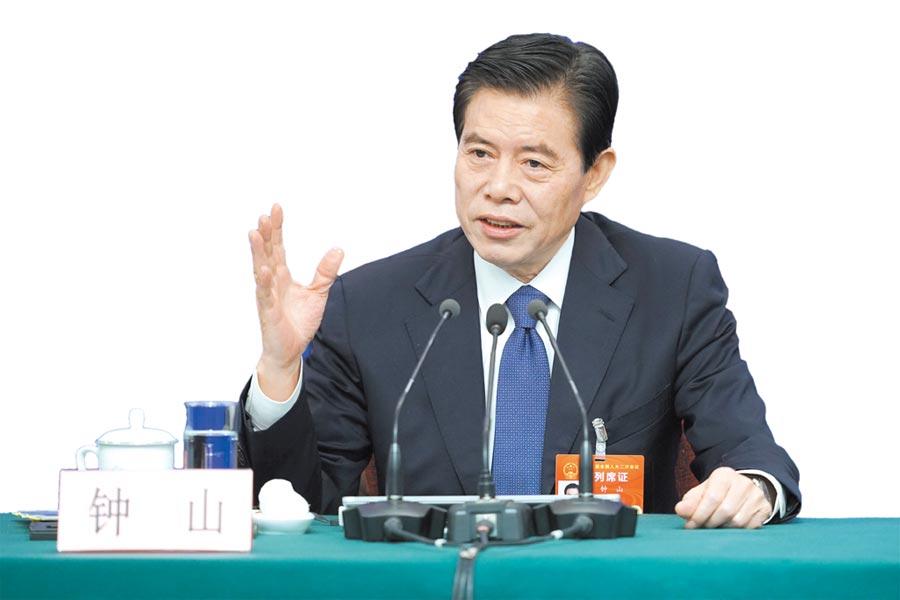 鍾山曾對貿易戰發表看法時表示要「發揚鬥爭精神」,向外界透露出中國並不急於達成協議。圖/中新社