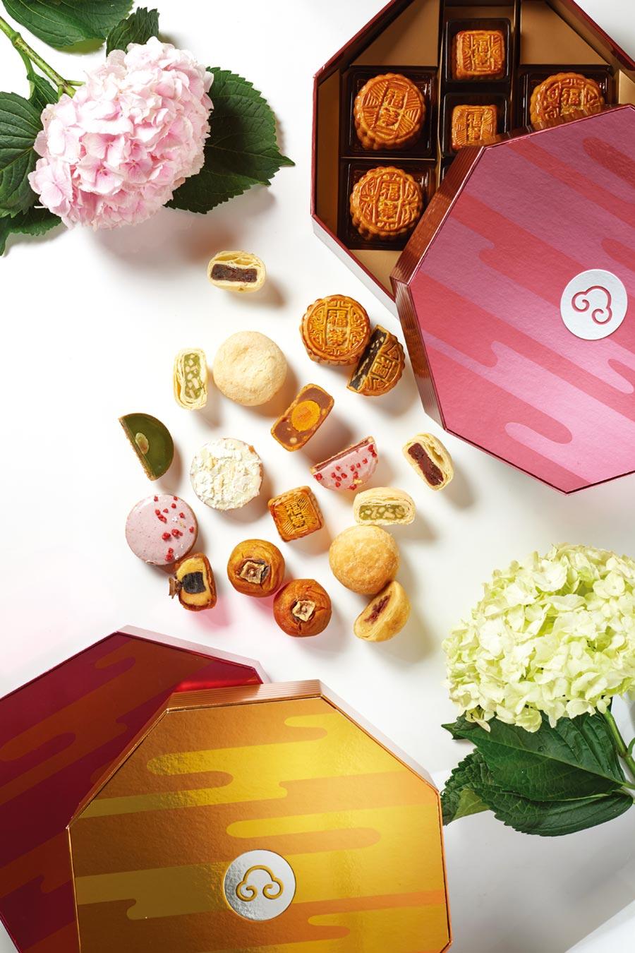 台北福華今年中秋月餅,除了蘇式、廣式等傳統不敗款,新推出法式月餅,把歐式點心也變成中秋送禮新寵。圖/業者提供