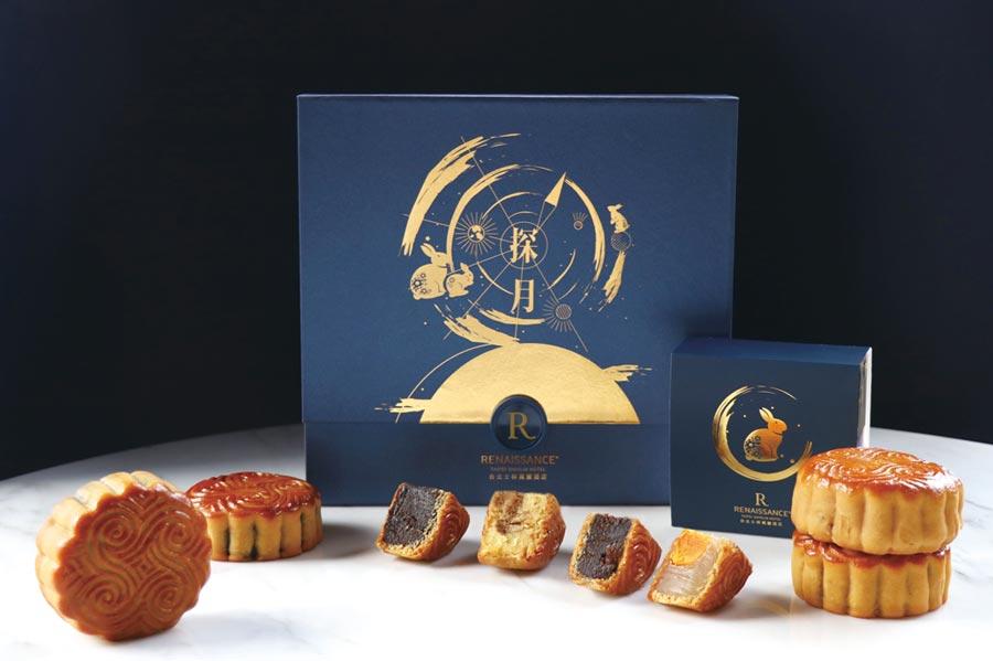 台北士林萬麗酒店中秋推「探月」廣式月餅禮盒。圖/業者提供