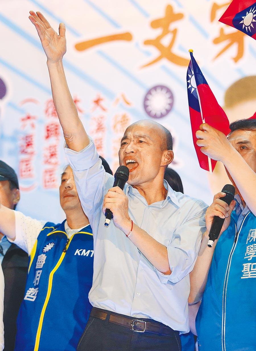 國民黨總統參選人韓國瑜「桃園社區相見歡」晚會3日盛大舉行,大批熱情民眾前來表達支持之意,韓國瑜致詞時呼籲支持民眾,用寶貴的選票來決定自己的未來。(范揚光攝)