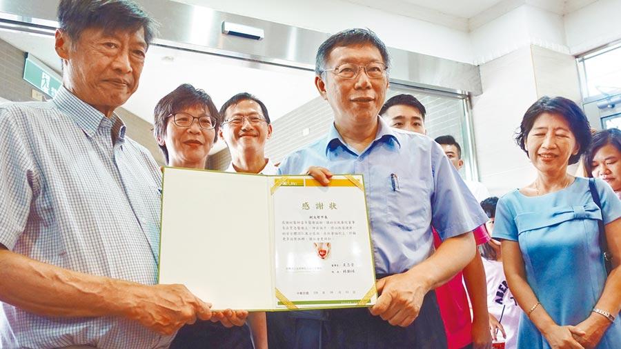苗栗縣幼安教養院董事長王志榮(左)爆料自己曾是柯文哲的病人,昨頒贈感謝狀給來訪的柯文哲。(巫靜婷攝)