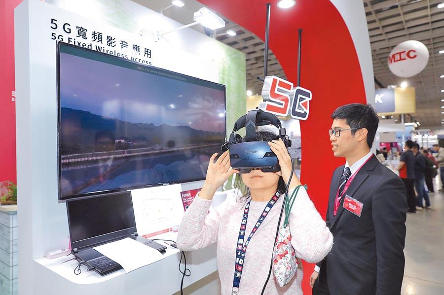 5G頻譜將在今年底競標,傳出政院拉高國庫貢獻目標。圖為「2019智慧城市展」5G呈現8K VR高清影音。(本報資料照片)