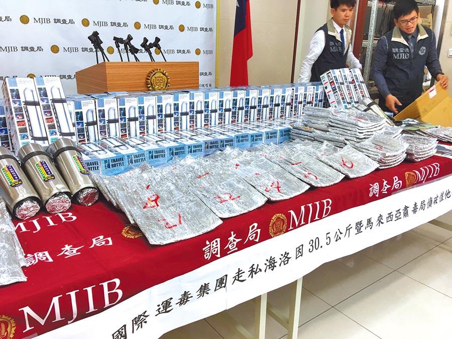外國人來台涉毒案持續增加,圖為夾藏在保溫瓶內走私來台。(本報資料照片)(提醒您:拒絕毒品,珍惜生命)