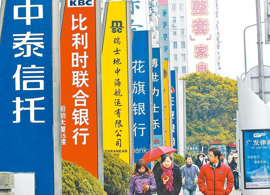 上海陸家嘴金融區外資銀行招牌林立。(新華社資料照片)