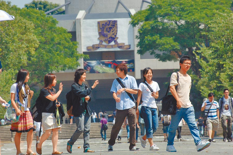 香港多所大學擬縮短迎新營,圖為香港中文大學校園。(新華社)