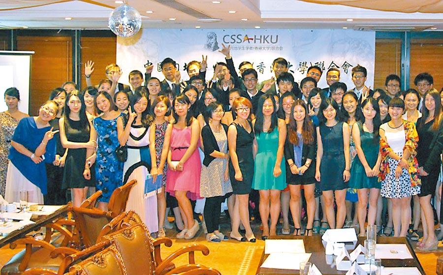 2014年2月13日,香港大學舉辦晚宴,歡迎進入港大的陸生。(取自香港大學網站)