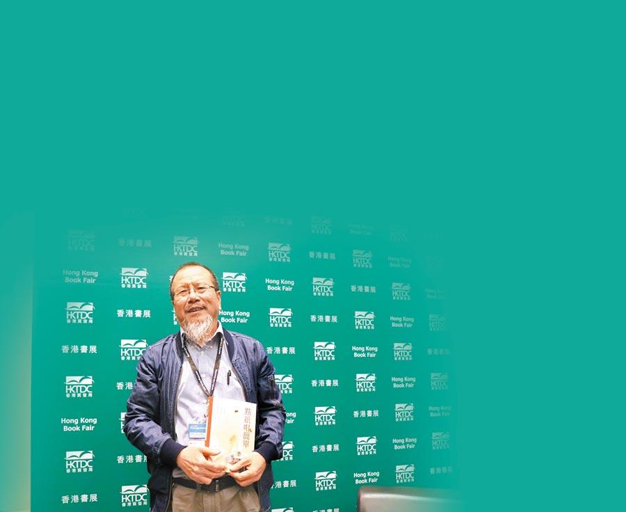 香港前《蘋果日報》總編輯鄭明仁在香港書展期間接受本報採訪,並聊及他的收藏。(記者呂佳蓉攝)