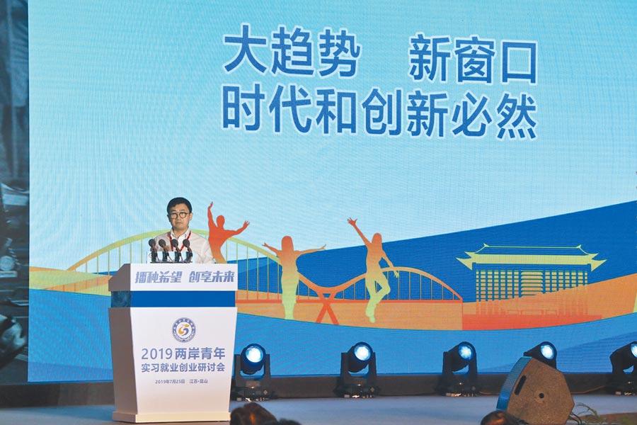 北京優客工場創始人毛大慶說,大陸的中小企業平均壽命僅有3年,坦言不是人人都適合創業。(記者吳泓勳攝)