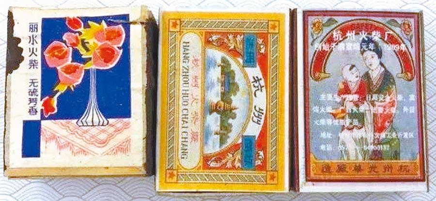 杭州火柴廠曾經有段輝煌時期,在1980年代,年銷售量超過80萬件。圖為杭州火柴廠製作的火柴盒。(取自微博@都市快報)