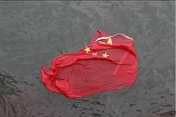 港示威辱五星旗 人民日報:碰觸底線是可忍孰不可忍