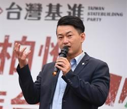 台中立委第二選區 綠營推陳柏惟迎戰顏寬恒