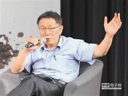 蔡其昌:台民黨不分區可搶下3席 柯選總統50%