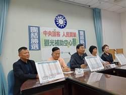 陸客禁令 台東觀光業者盼減稅、貸款補貼
