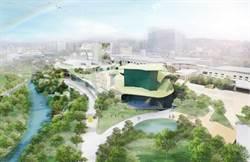 推動藝文  新竹市打造國際展演中心