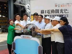 南台灣客運結盟漢來等27家飯店 闢高雄亞灣綠能公車