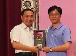 戶政績優員工 替重病菲律賓華僑找回台灣身分