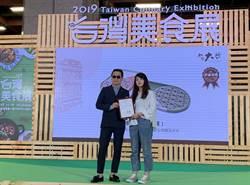 臺灣食器設計競賽激烈 龍華科大文創生奪評審團獎