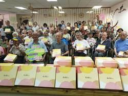 知名烘焙坊做公益送健康 慨捐300個蛋糕歡慶父親節