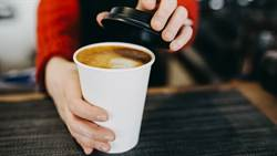 咖啡寄杯真省錢?專家籲別花冤枉錢