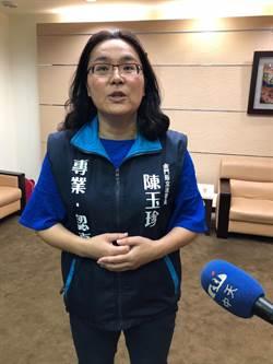 兩岸交流緊縮 立委陳玉珍:金門不應受池魚之殃