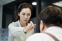 謝盈萱缺席宣傳新戲仍超威!《俗女》首播贏過《與惡》