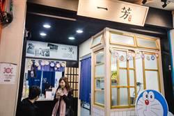 挺一國兩制 一芳:非台灣總公司聲明