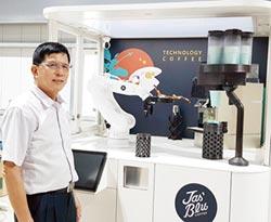 智慧機器人咖啡販賣機 新功能將於台北自動化展登場