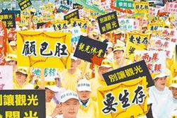國民黨規劃在北中南舉辦座談 邀旅遊業者反映當前困境