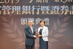 國泰世華銀行 四度榮獲最佳財富管理銀行殊榮