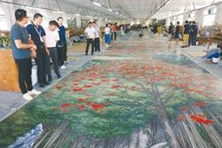 200萬顆馬賽克 鑲出巨型《香山星座》