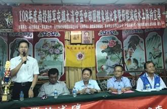 草屯分局長親赴太清宮象棋賽會場 宣導青春、安居專案預防犯罪及酒駕新制罰則