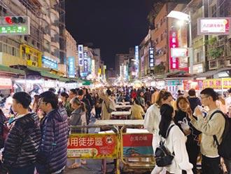 專家傳真-夜經濟發展的機會與挑戰