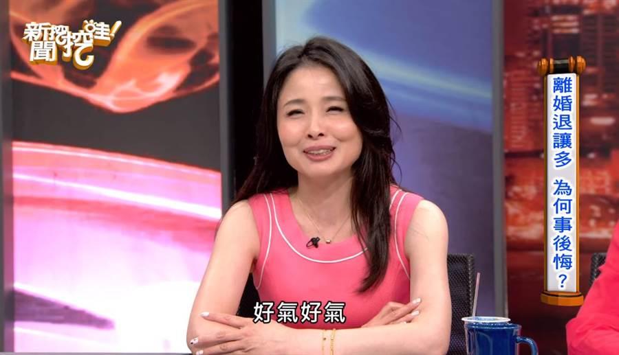 呂文婉透露因為簽「共同監護」吃盡苦頭。(圖/翻攝自youtube)