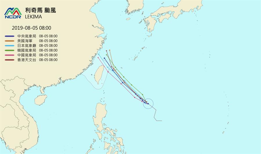 圖為各國颱風路徑預測。(翻攝自 NCDR 天氣與氣候監測)