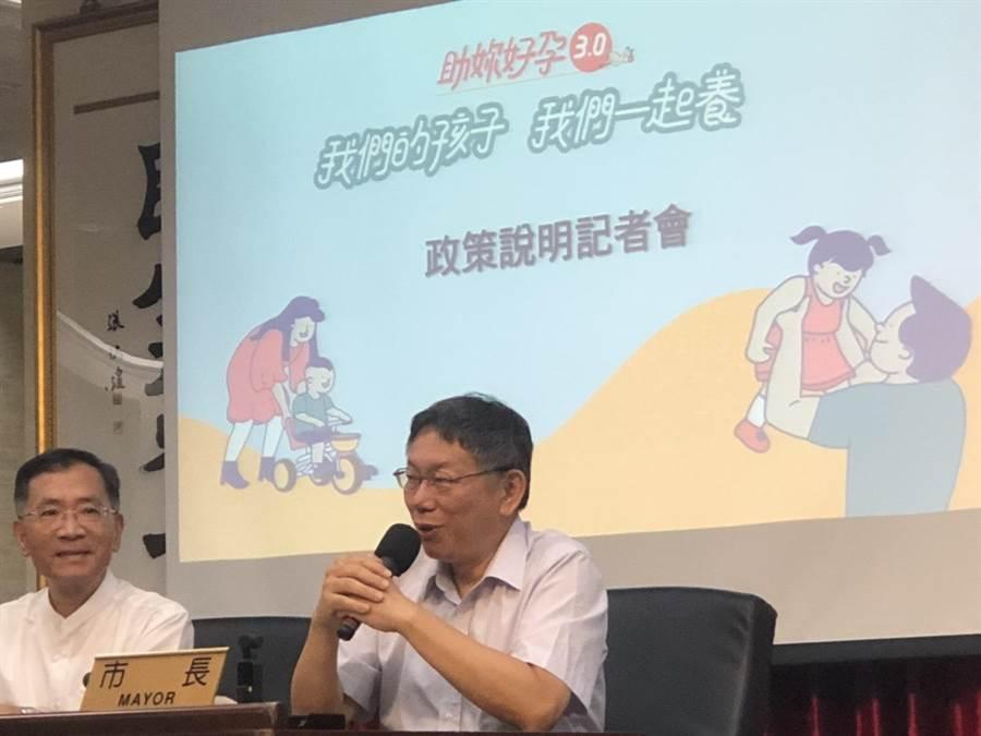 台北市長柯文哲:蔡英文身邊都是貪污的人。(吳堂靖攝)
