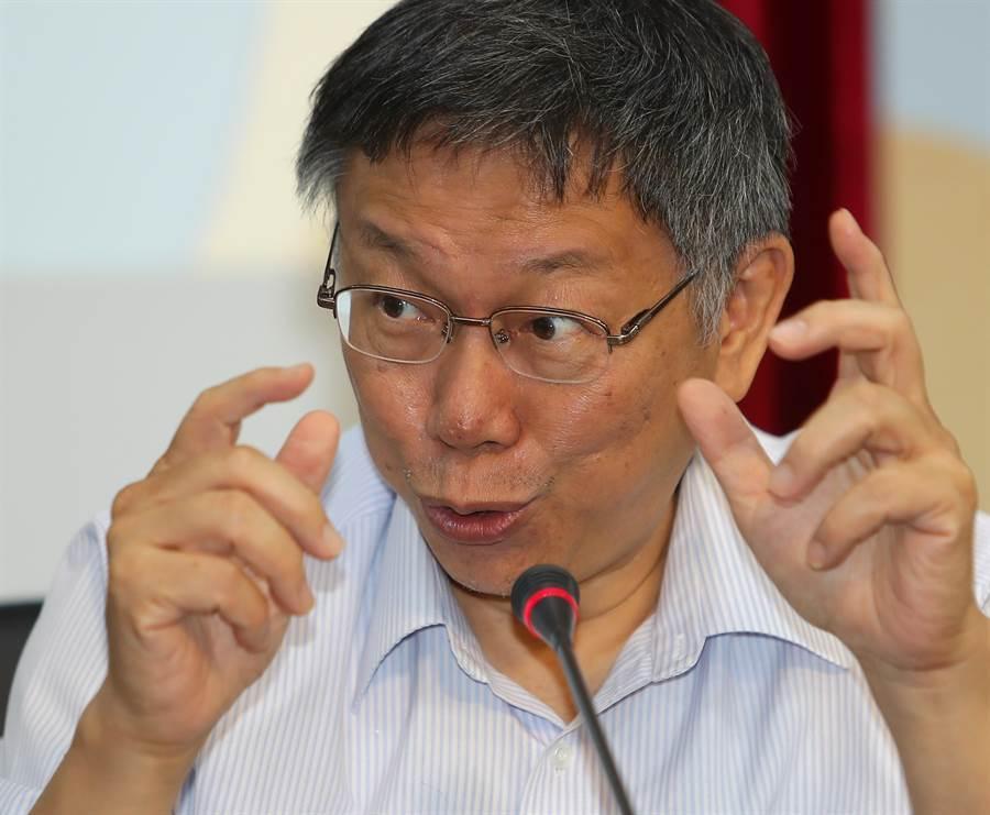 台北市長柯文哲(本報資料照)