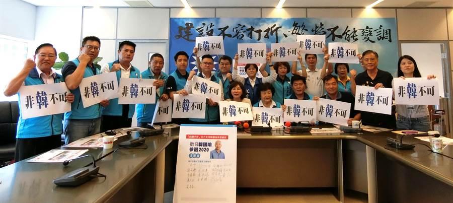 台中市議會國民黨團在總統初選前開第一槍,黨中央喊話「非韓不可」,全方支持韓國瑜參選2020總統。(盧金足攝)