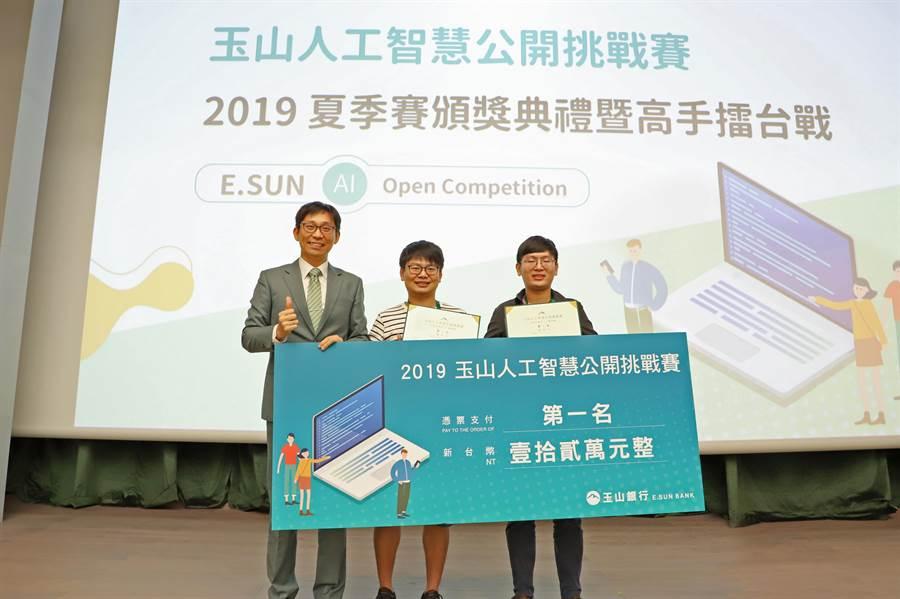 玉山金控科技長陳昇瑋(左)頒發「玉山人工智慧公開挑戰賽2019夏季賽」第1名殊榮予得獎隊伍。(玉山提供)