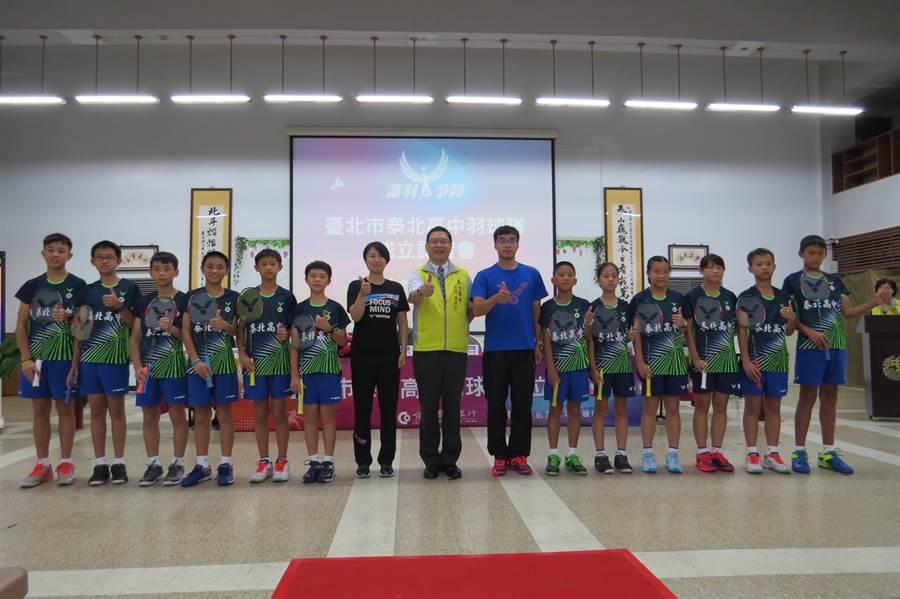 泰北高中國中部羽球隊正式成立,希望為台灣培養更多羽球好手。(陳筱琳攝)