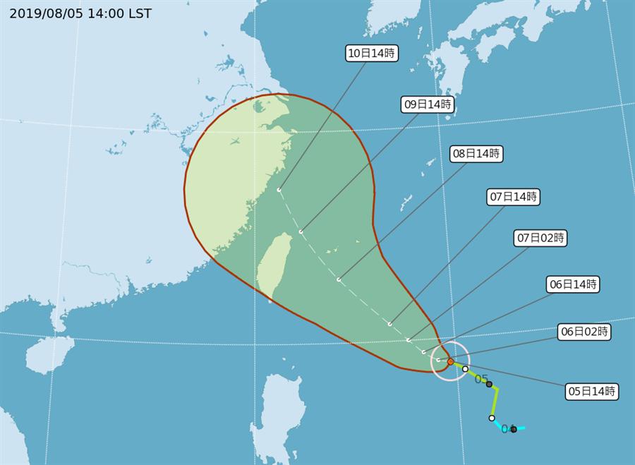 第9號颱風利奇馬颱風。(圖/翻攝自中央氣象局)