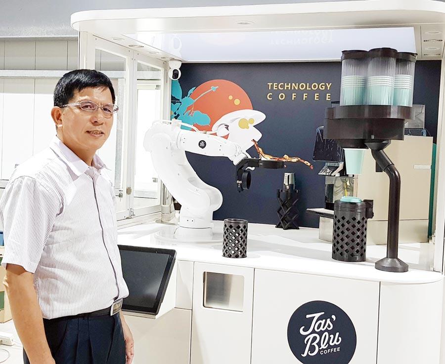 「LEADER智慧機器人咖啡販賣機」將於8月21日至24日2019台北國際自動化工業大展,發表最新的功能。圖/王妙琴