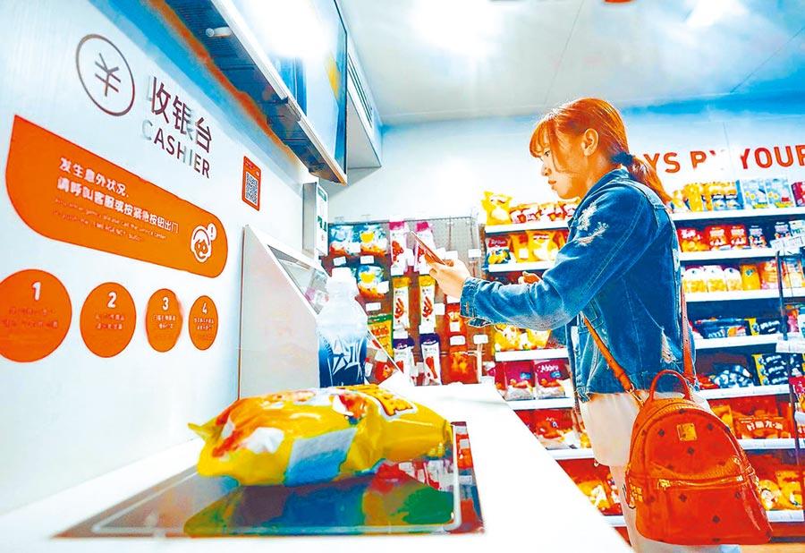 大陸空巢青年多,催生獨樂經濟。圖為唐山市民在24小時智慧無人便利店內選購商品。(新華社資料照片)