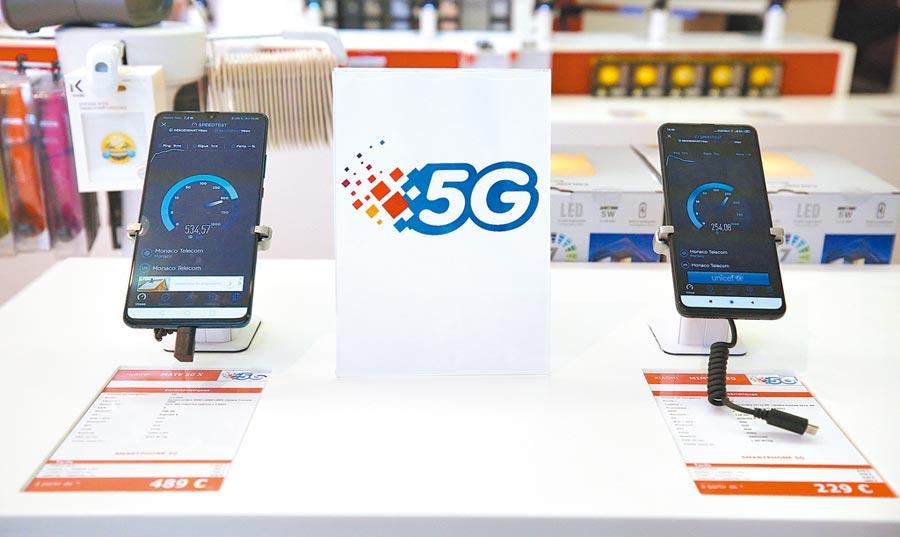 中美貿易戰以來,反而看到5G手機的布局加速,預期明年5G手機展望將更加正面。(新華社)