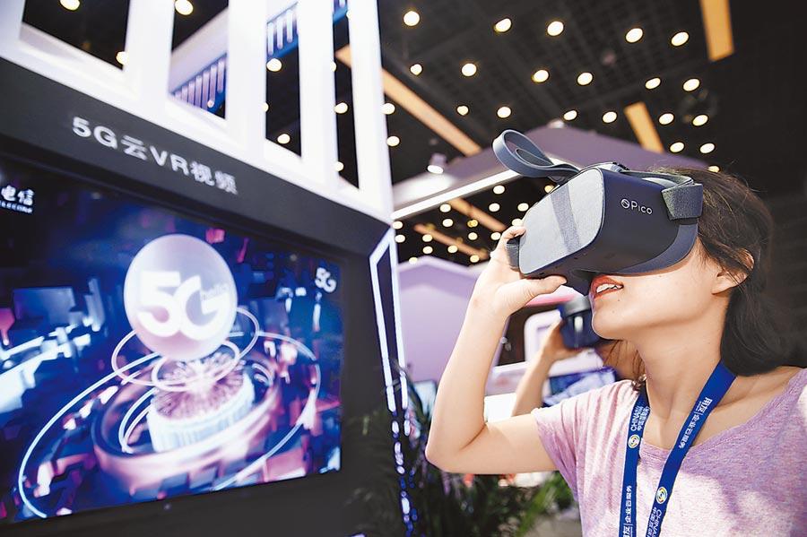 2019中國互聯網大會日前在京舉行,並展出最新成果與技術。(陳曉根攝)
