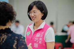 外傳有意選下屆新北市長 蘇巧慧:爭取鄉親認同